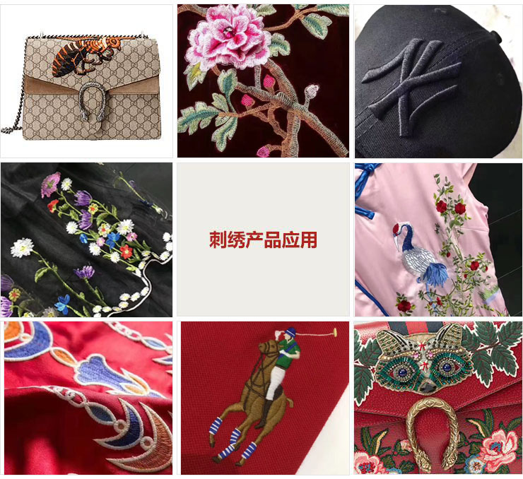 任氏织唛刺绣产品展示